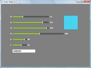 図68 Color Slider 0.1