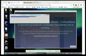 Chrome リモート デスクトップ