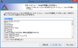 Start_menu_folder