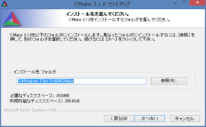 Target_folder