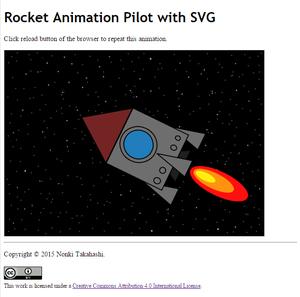 図157 SVGによるアニメーション