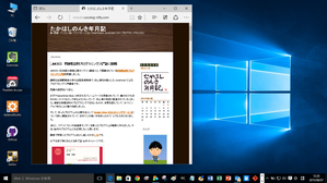 Windows10j