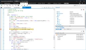 図33 Microsoft Edge F12 開発者ツール