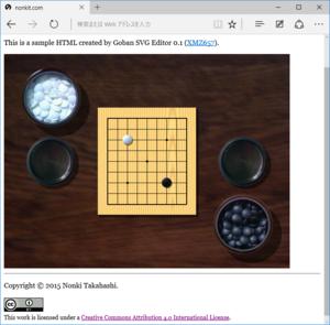 図170 作成された碁盤のHTML